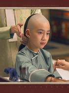 幼年永璜(叶恺文饰演)