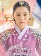 世子妃(韩素希饰演)