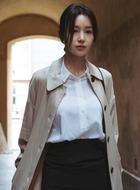 高爱琳(郑仁仙饰演)