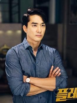 姜赫利(宋承宪饰演)