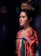 王韫秀(艾如饰演)