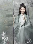 小青(肖燕饰演)