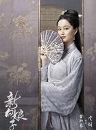 金如意(虞朗饰演)