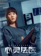黄小蓉(张庭菲饰演)