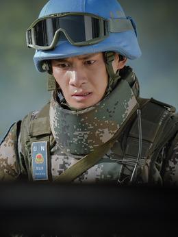 中国蓝盔演员彭凌剧照