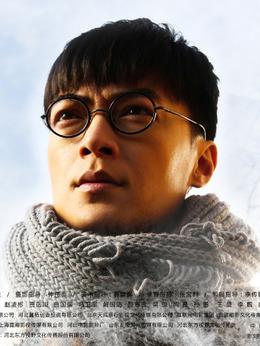 佟大川(纪宁饰演)