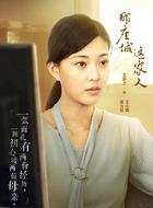 王小霜(王妍之饰演)