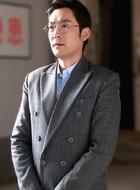 赵海鹰(张博饰演)