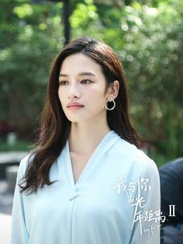 姚馨(张柏嘉饰演)