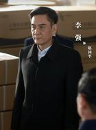 赵国平(李强饰演)