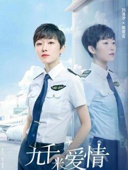 陈竞言(刘洛汐饰演)