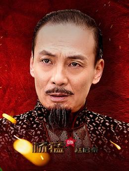 赵启泰(杨猛饰演)