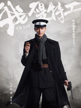 萧逸尘(刘帅良饰演)