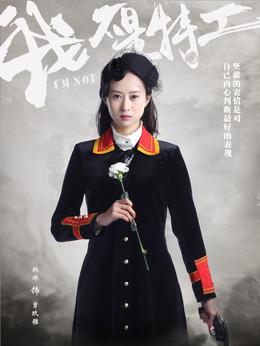 曾玖雅(韩烨饰演)