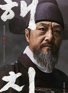 闵振河(李璟荣饰演)