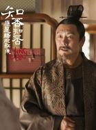 齐国公(刘丕中饰演)
