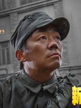 新喜剧之王演员王宝强剧照