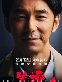 林萧峰(李李仁饰演)