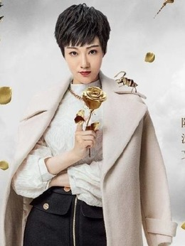 秦萱冰(陈泇文饰演)