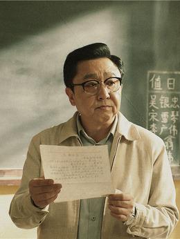 老师·好演员于谦剧照