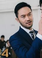 刘保强(张智霖饰演)