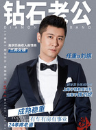 刘煜(任重饰演)