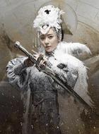 秦瑶(林澄饰演)