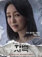 陈女士(南基爱饰演)