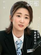 李梦(赵秦饰演)