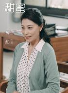 杜鹃(岳红饰演)