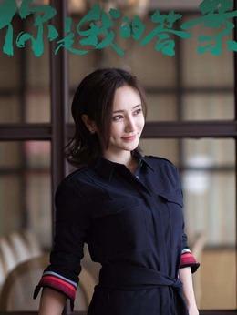 林瑤(趙予熙飾演)