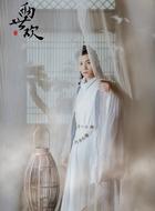 左言希(王宫良饰演)