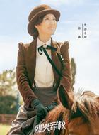 谭小珺(张鑫饰演)