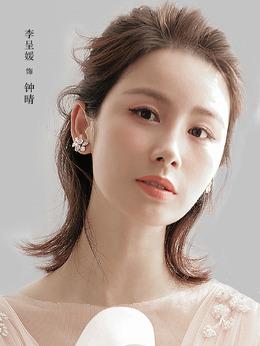 钟晴(李呈媛饰演)