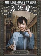 小晴天(王晓晨饰演)