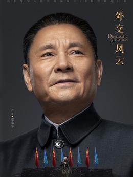 鄧小平(盧奇飾演)