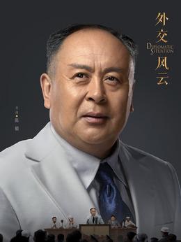 陳毅(谷偉飾演)
