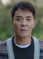 司父(刘威饰演)