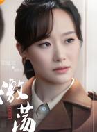 陆思齐(张逗逗饰演)