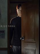 刘基赫(李铉旭饰演)