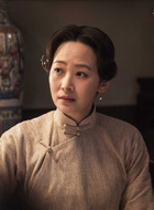 张妻(曲栅栅饰演)