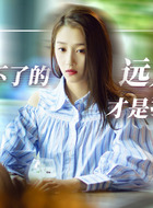 梁爽(关晓彤饰演)