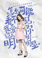 贺明珠(张沐莀饰演)