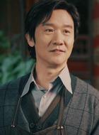 郑朝山(黄志忠饰演)