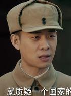 郑朝阳(张译饰演)