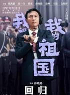 安文彬(王洛勇饰演)