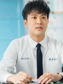 班长(颜毓麟饰演)