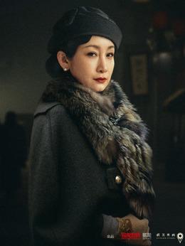 姜雅真(秦海璐飾演)