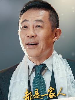 秦副市长剧照