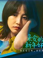 白树瑾(白百何饰演)